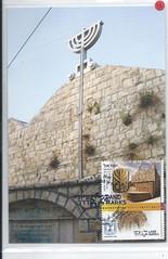 115976 Pekiin Galilee Israel Jewish Synagogue