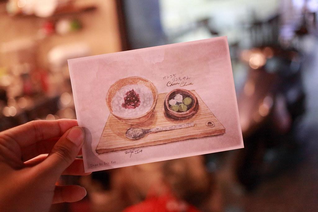 20141017-5台南-CHUN純薏仁。甜點 (20)