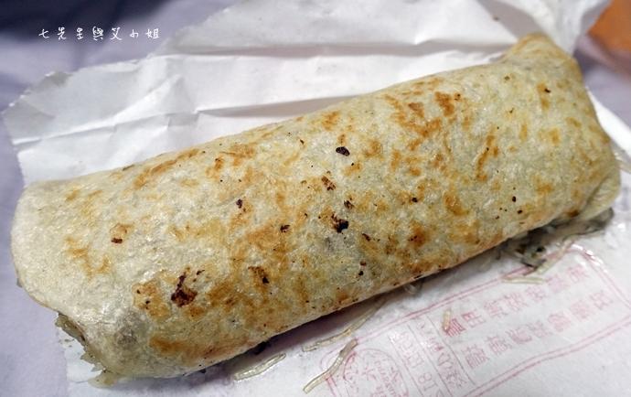 15 板橋 太極鰲車輪餅東北捲餅 搬家 營業時間