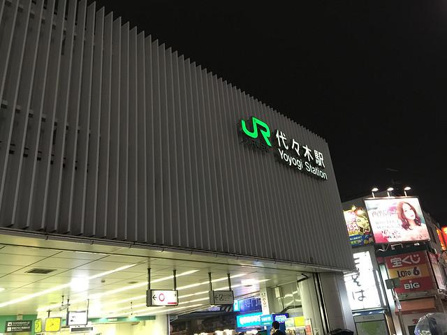 28_yoyogi