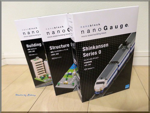 Photo:2014-10-24_T@ka.'s Life Log Book_【Monitor】ナノブロックでつくろう!『まちと電車のある風景』体験モニターをやってみたよ!_01 By:logtaka