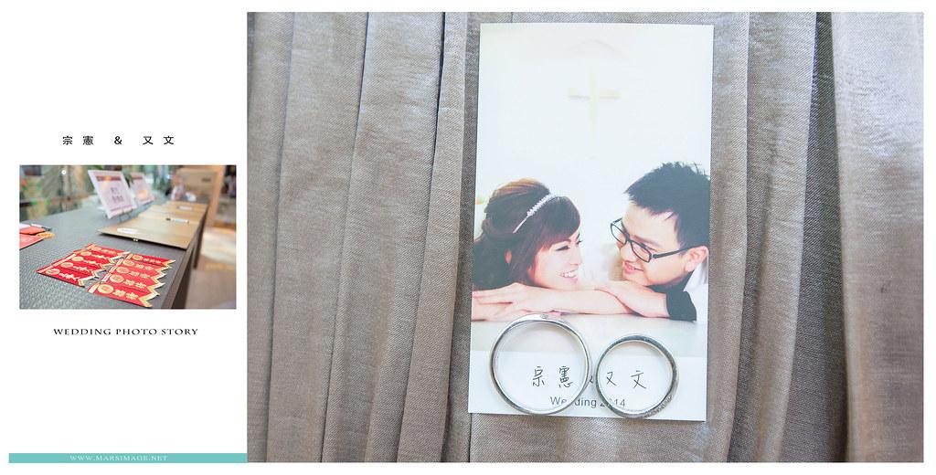 京采飯店婚宴,京采飯店婚攝,新店京采,台北婚攝,婚禮記錄,婚攝mars,推薦婚攝,嘛斯影像工作室,002