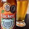 Nice to see the #craft #beer selections growing in #Brazil because just like in the USA, most of the top selling beers taste like Rhinoceros pizel #backer #brasil #beerporn
