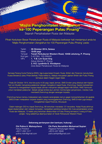 Rusia Melayu e-poster