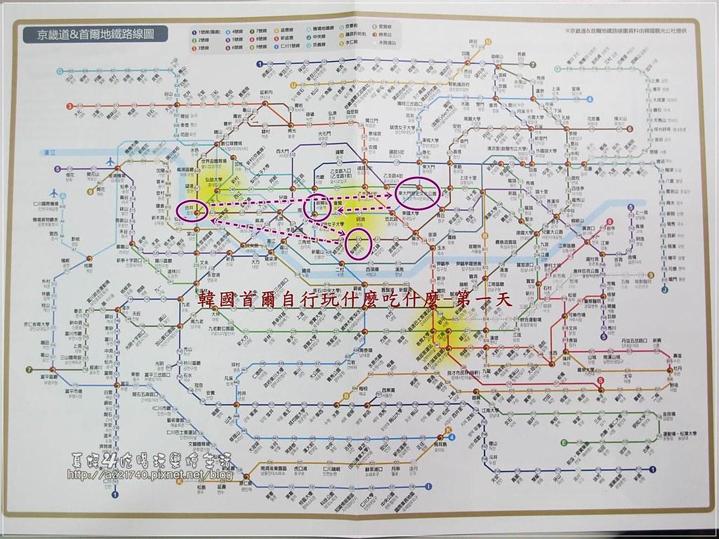 旅遊行程路線圖
