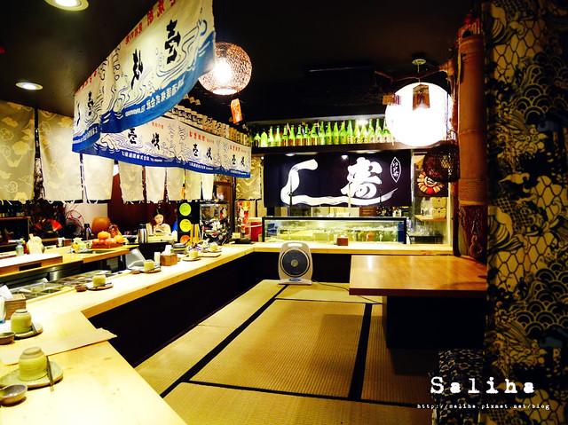 穗浪錦壽司 (1)