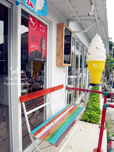 貓空茶屋下午茶鐵觀音 (11)