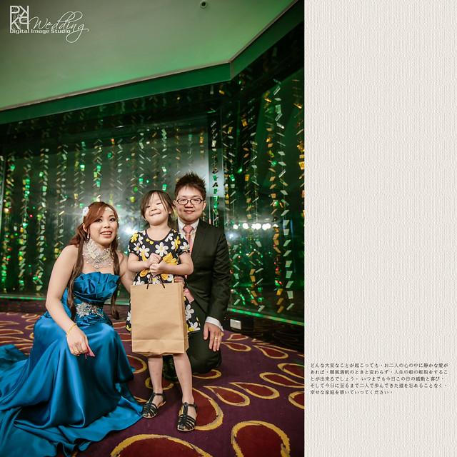 20140830PO-091