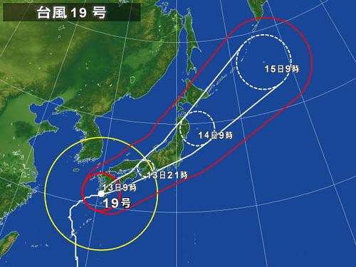 台風19号(2014/10/13 9:00)