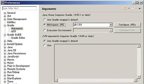 gradle-preferences-arguments