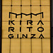 Details of KIRARI TO GINZA (キラリトギンザ)