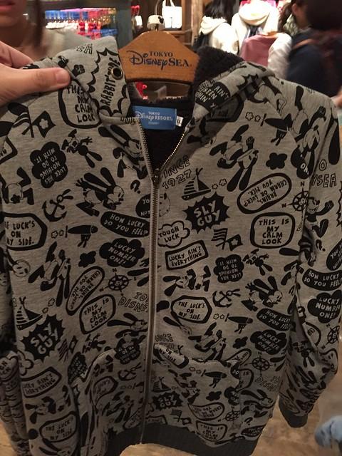 Oswald hoodie