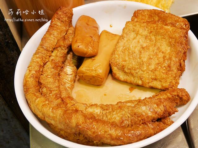 三峽白雞滷味 (12)