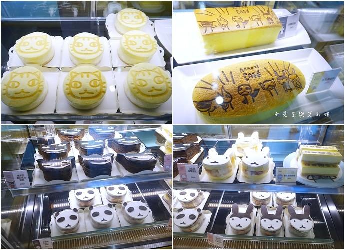 10 阿朗基阿龍佐咖啡廳 板橋環球店 日式茶屋風