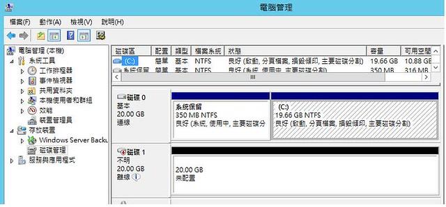 [Win] iSCSI 目標伺服器 -Initiator-6