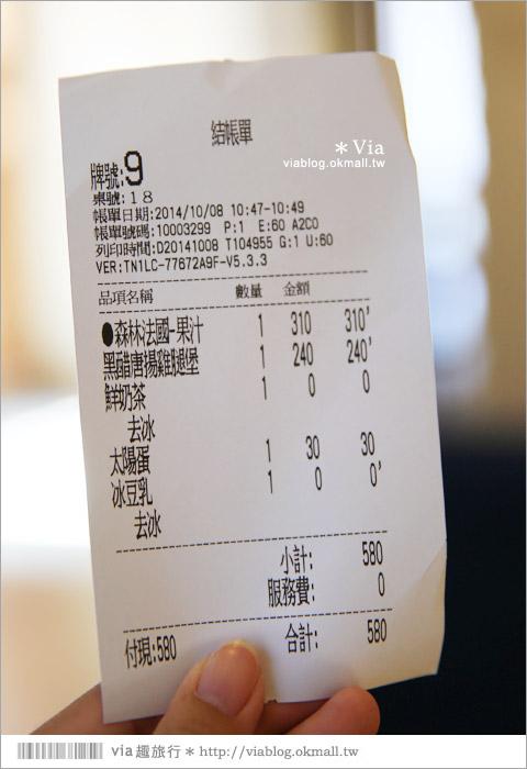 【台中早午餐推薦】田樂三店(學院店)新作登場~法式吐司融入老宅的美妙滋味37