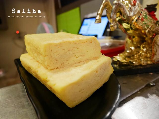 金鰭生魚片丼 (5)
