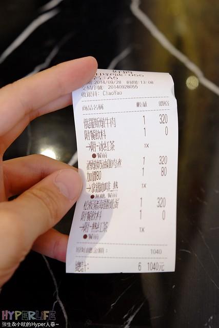 menu,健康飲食,南台灣,台南,台南美食,好吃,推薦,美食,老屋改建,菜單,麵包 @強生與小吠的Hyper人蔘~