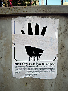 Ripped R4BIA