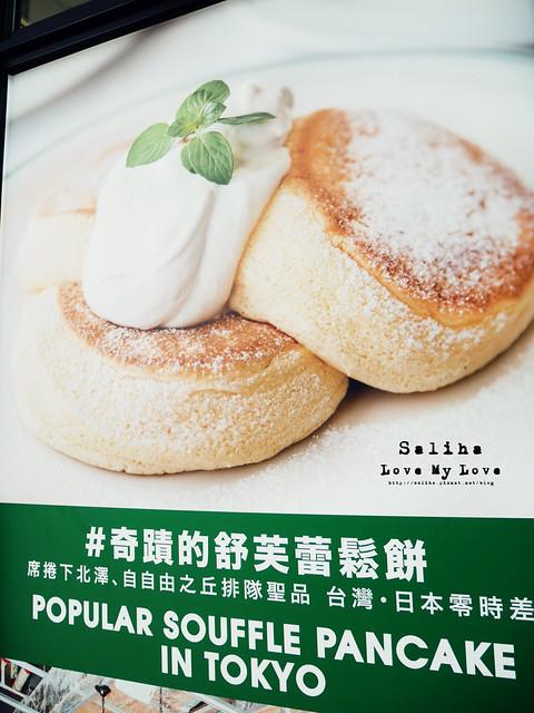 林口三井outlet美食餐廳下午茶推薦J.S. FOODIES TOKYO好吃舒芙蕾鬆餅 (14)