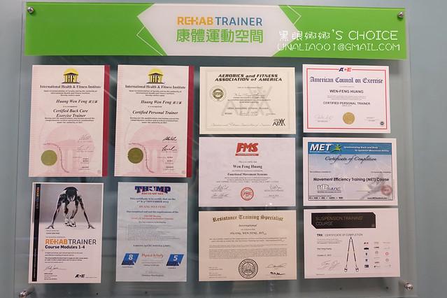台南康體運動空間證書