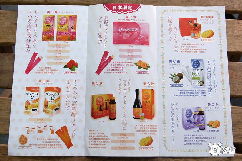美C凍水蜜桃口味-8