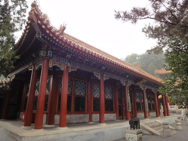 Pavillon du ciel pourpre au Palais d'été à Beijing