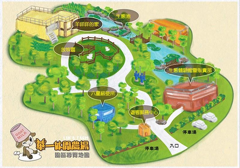 华一休闲农场地图