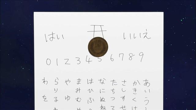 Gugure Kokkuri-san OP - image 01