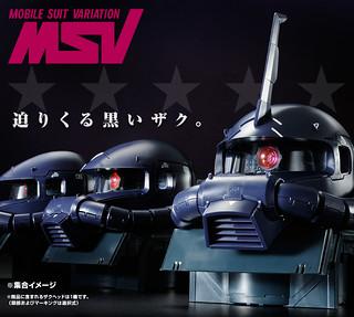 噴射氣流攻擊!!! 1/35 MS-06R-1A 薩克頭像(黑色三連星 Ver.)