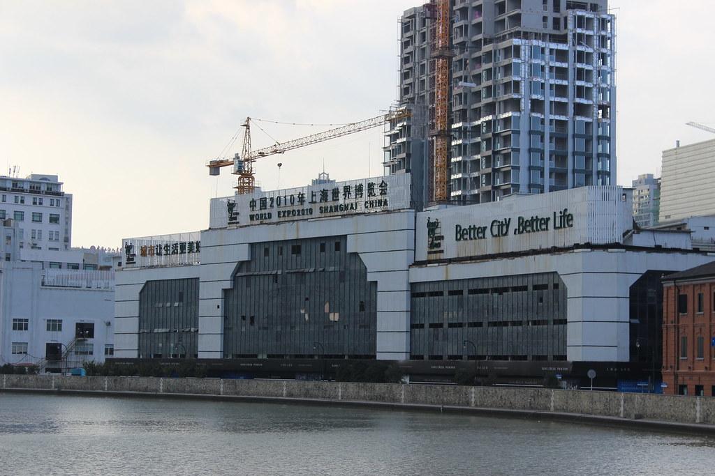 Shanghai expo centre
