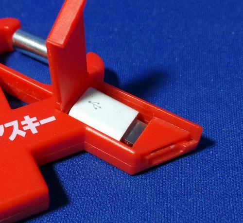 ASCII smartphone adapter1