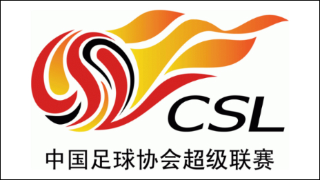 141017_CHN_Chinese_Super_League_logo_FSHD