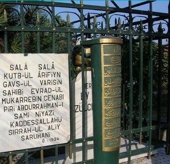 Abdurrahman Sami Saruhani Hazretlerinin Kabr-i Şerifi