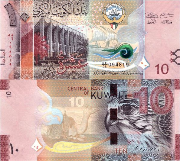 10 Dinárov Kuvajt 2014