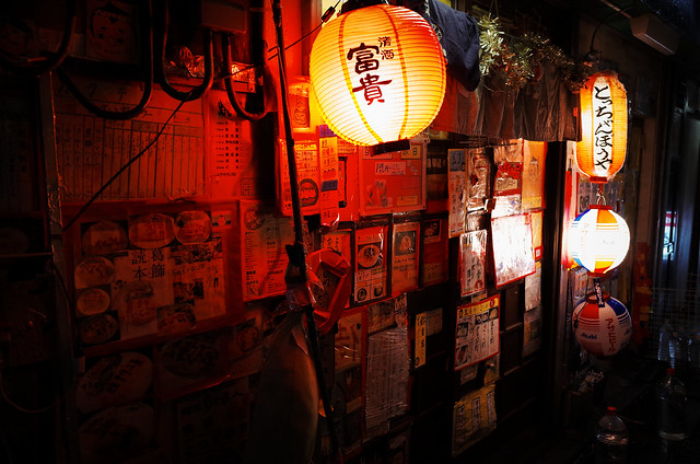 Shitamachi Lantern