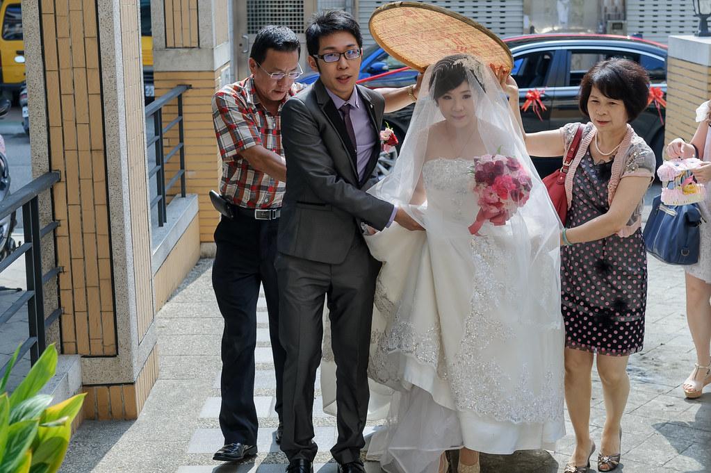 彥中有彤結婚-258