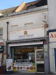 Picture of Agege Bread, SE8 4AF