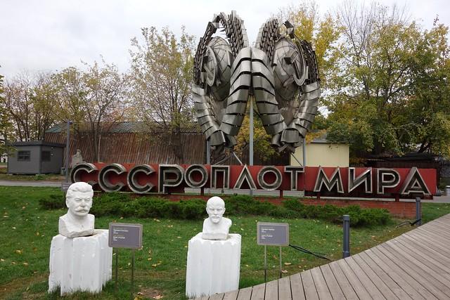 186 - Cementerio de las estatuas caidas