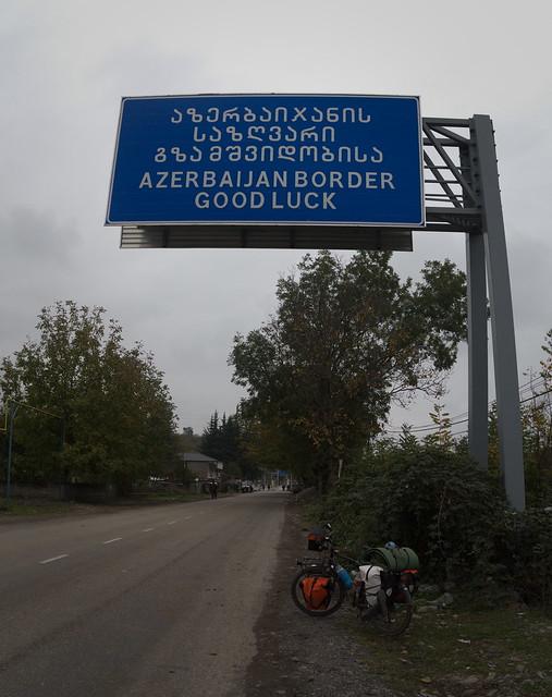 Grenze Azerbaijan