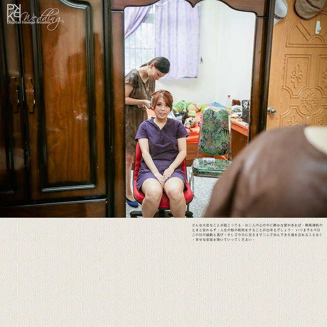 20140830PO-002