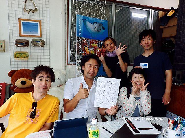 20141103 本日の集合写真!
