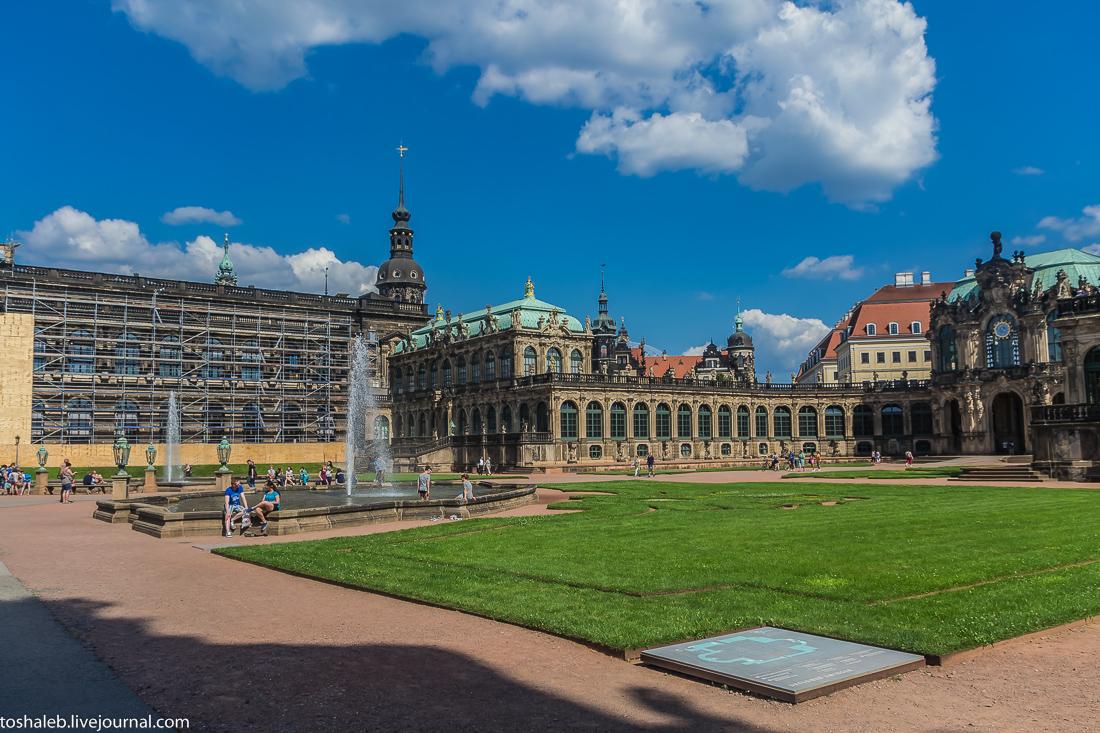 Дрезден-75
