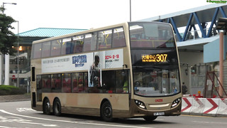 (ATENU106) SF5752 on 307