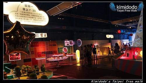 台北FUN樂園 (11)