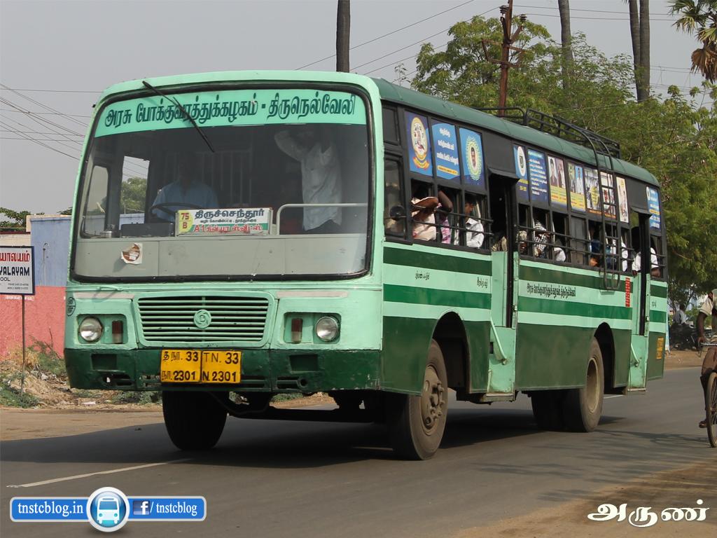 75B Sankarankovil - Thiruchendur