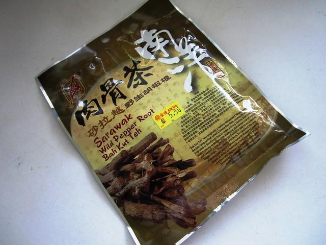 Sarawak white pepper root bkt 1