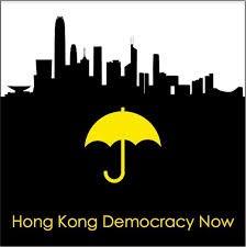danchu_hongkong00
