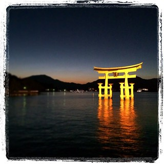 #japon #miyajima