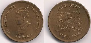 1942 (1999) Gwalior ¼ anna